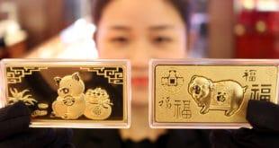 Кина четврти месец заредом повећала своје златне резерве, укупне резерве достигле 1.894 тоне