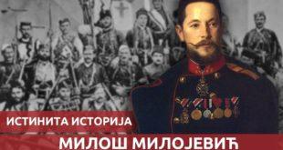 Милош Милојевић - Kо и зашто скрива Историју Срба (видео) 10
