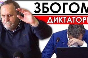 """Милован Бркић: """"Ово ће бити Вучићев опроштајни митинг, диктатор је готов"""" (видео) 6"""