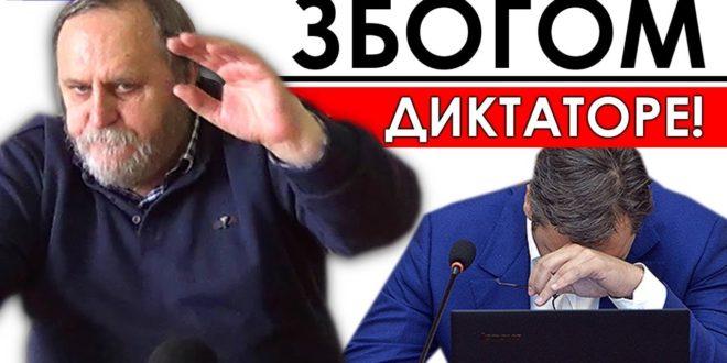 """Милован Бркић: """"Ово ће бити Вучићев опроштајни митинг, диктатор је готов"""" (видео)"""