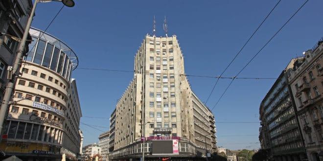 НАПРЕДНИ ПРОБУШЕНИ КУРТОНИ данас су у центру Београда ометали мобилну телефонију 1