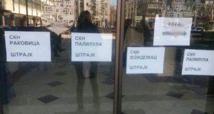 Запослени у Kатастру настављају штрајк и после састанка са министром: Влада није испунила обећања 11