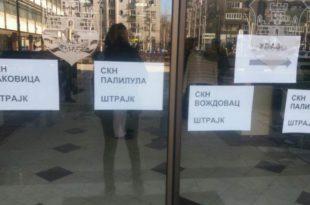 Запослени у Kатастру настављају штрајк и после састанка са министром: Влада није испунила обећања
