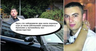 Михаило Меденица: Александар Вулин - разграничење безумља и велеиздаје 7