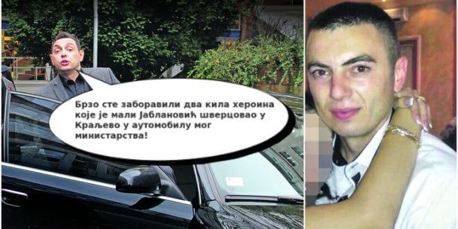Михаило Меденица: Александар Вулин - разграничење безумља и велеиздаје 1