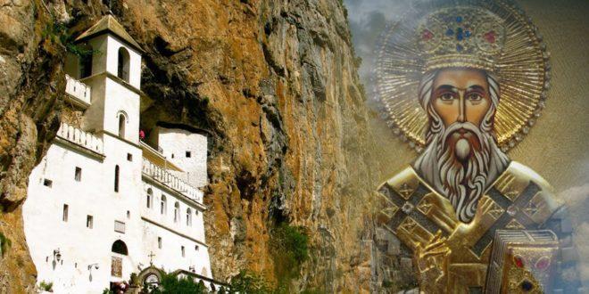 Данас славимо Светог Василија Острошког: Великог чудотворца и исцелитеља, наду и утеху болесних