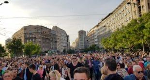 """Протест """"1 ОД 5 МИЛИОНА"""" у Београду"""