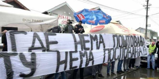 Завршен протест испред пекаре у Борчи 1