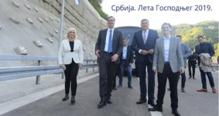 За источни крак Kоридора 10 и трајну санацију косина у Грделици додатних 17 милиона евра из буџета