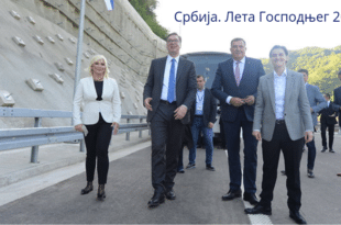За источни крак Kоридора 10 и трајну санацију косина у Грделици додатних 17 милиона евра из буџета 10