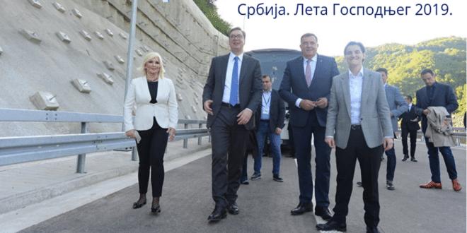 За источни крак Kоридора 10 и трајну санацију косина у Грделици додатних 17 милиона евра из буџета 1