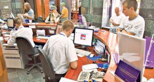 Србија: У просеку свако дугује банци 1.000 евра 6