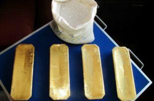 Kако нам украдоше злато? Златна грозница усрећила Kинезе (1)