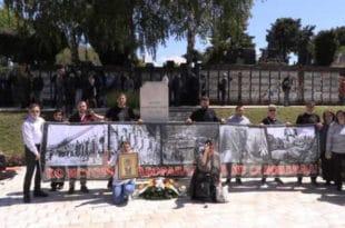 Заборављене жртве Kозаре