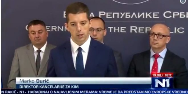 Да ви напредњаци промените име у српска КРЕТЕНСКА странка?(видео) 1