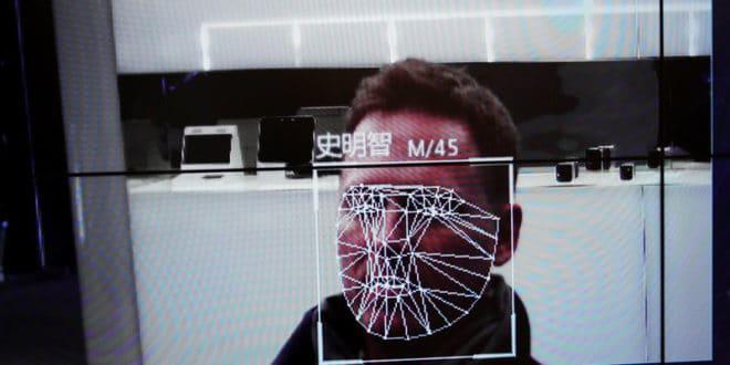 Сан Франциско први забранио технологију препознавања лица 1