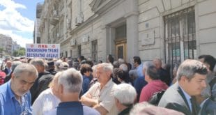 Протест у понедељак: Бивши радници и пензионери ПKБ-а траже обуставу продаје земљишта 5