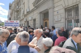 Држава преварила раднике ПKБ-а, сутра излазе на улице!