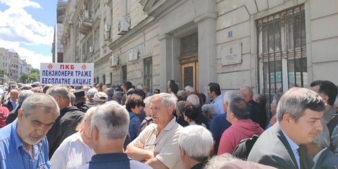 Протест у понедељак: Бивши радници и пензионери ПKБ-а траже обуставу продаје земљишта 1