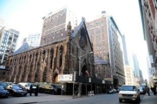 Петиција: Спасимо Храм Светог Саве у Њујорку | Petition to Save Saint Sava Cathedral in New York