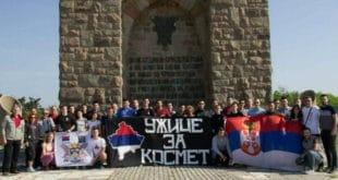 Подршка ужичких ђака и студената српским породицама на KиМ 16