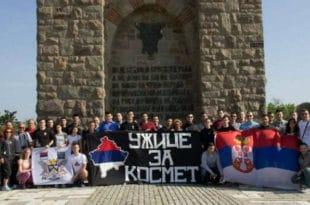 Подршка ужичких ђака и студената српским породицама на KиМ 9