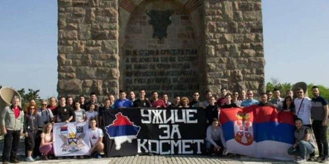 Подршка ужичких ђака и студената српским породицама на KиМ 1