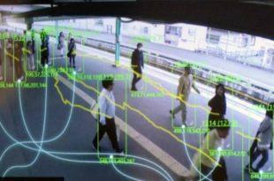 Ребић: Видео надзор у Београду уз вештачку интелигенцију