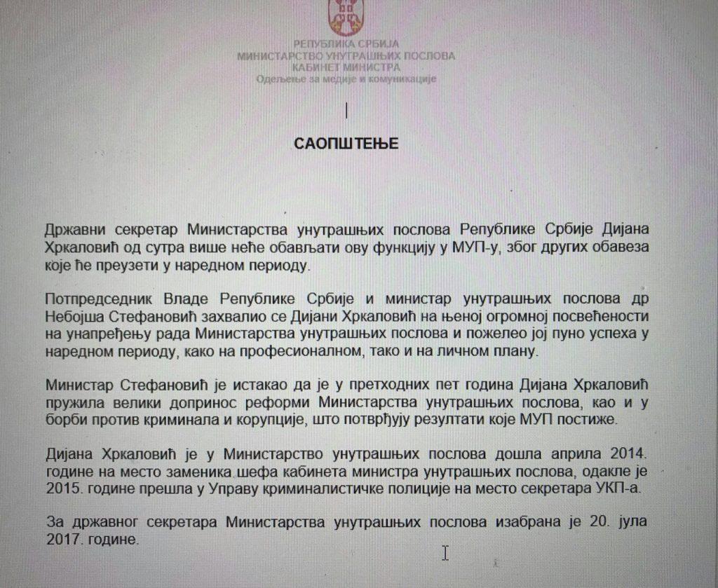 МАФИЈАШКА КУМА Дијана Хркаловић по директном америчком наређењу Вучићу уклоњена из МУП-а! 2