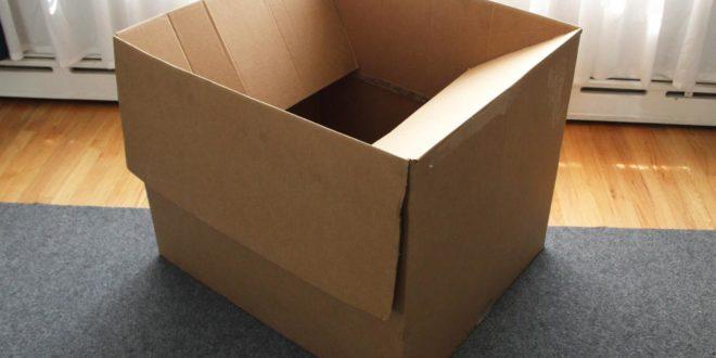 НЕМАЧКИ МЕДИЈИ ЗАПРЕПАШЋЕНИ! У Србији уместо у WC шољу раднице врше нужду у кутију 1