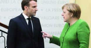 Напукла ЕУ осовина 5