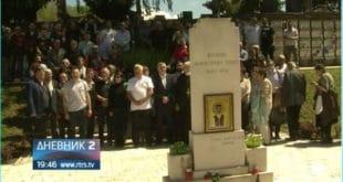 Молитвени скуп Србима Козаре и Поткозарја убијеним у логору НДХ-Земун (видео) 8