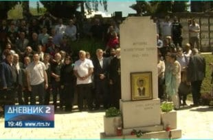 Молитвени скуп Србима Козаре и Поткозарја убијеним у логору НДХ-Земун (видео)