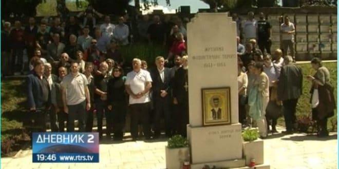 Молитвени скуп Србима Козаре и Поткозарја убијеним у логору НДХ-Земун (видео) 1