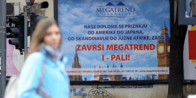 Земље Балкана остају без стручњака: Збогом памети 1