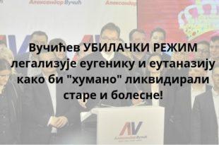 """Вучићев режим уводи еугенику и лиценцира убице за """"хуману"""" ликвидацију старих и оболелих!"""