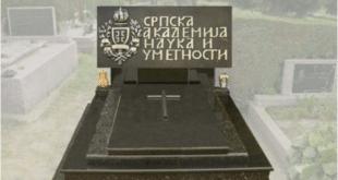 Има ли у Српској академији наука – Срба? 8