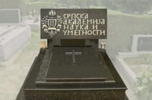 Има ли у Српској академији наука – Срба? 2