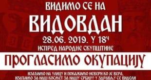ВЕЛИКИ ПРОТЕСТ НА ВИДОВДАН: Прогласимо окупацију Косова и Метохије! (видео) 11