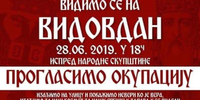 ВЕЛИКИ ПРОТЕСТ НА ВИДОВДАН: Прогласимо окупацију Косова и Метохије! (видео) 1
