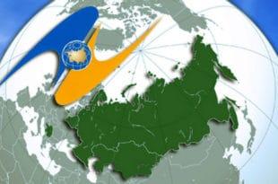 Потписивање Споразума о слободној трговини са Евроазијском унијом 1. октобра
