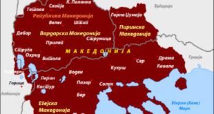 ГРЧКА ФАТАМОРГАНА – Украдена Србска митологија (историја)