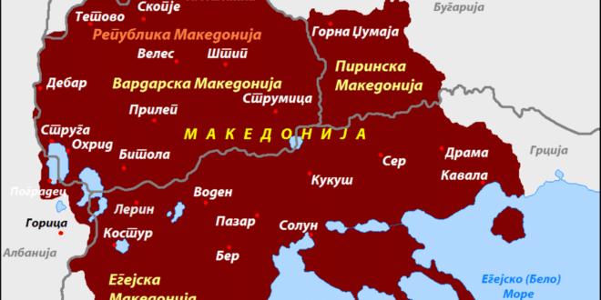 ГРЧКА ФАТАМОРГАНА – Украдена Србска митологија (историја) 1