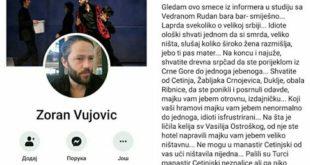 Црногорске усташе настављају да шире мржњу против свега српског!