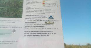 Овако је Вучић већ правио канализацију у Kрњачи! (видео) 3