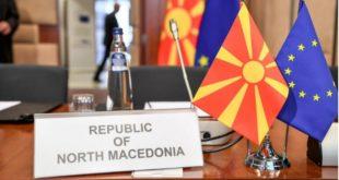 ЕУ раздваја Македонију и Албанију 12