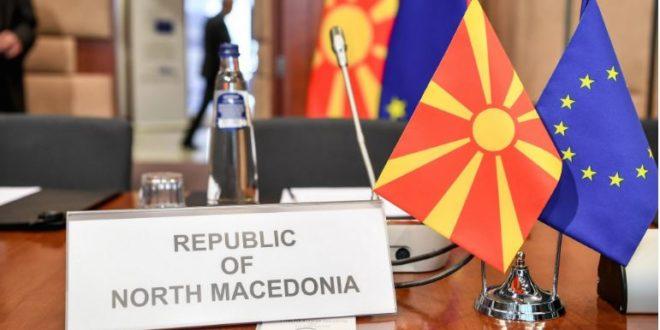 ЕУ раздваја Македонију и Албанију 1