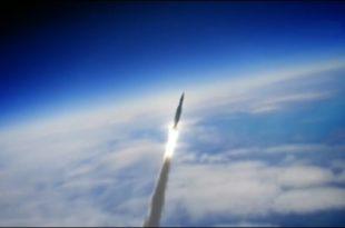 Русија почела са производњом ПВО система С-500