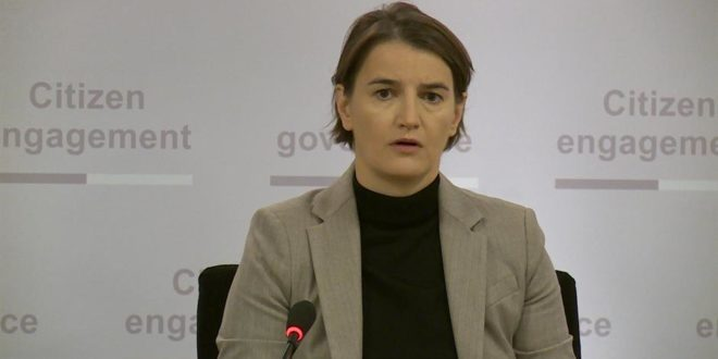 Ана Брнабић: Волим и поштујем СНС, надам се да ће ме прихватити као свој део 1