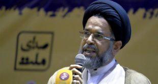 ИРАН: Ухапсили смо више агената ЦИА, разбијена велика шпијунска сајбер мрежа